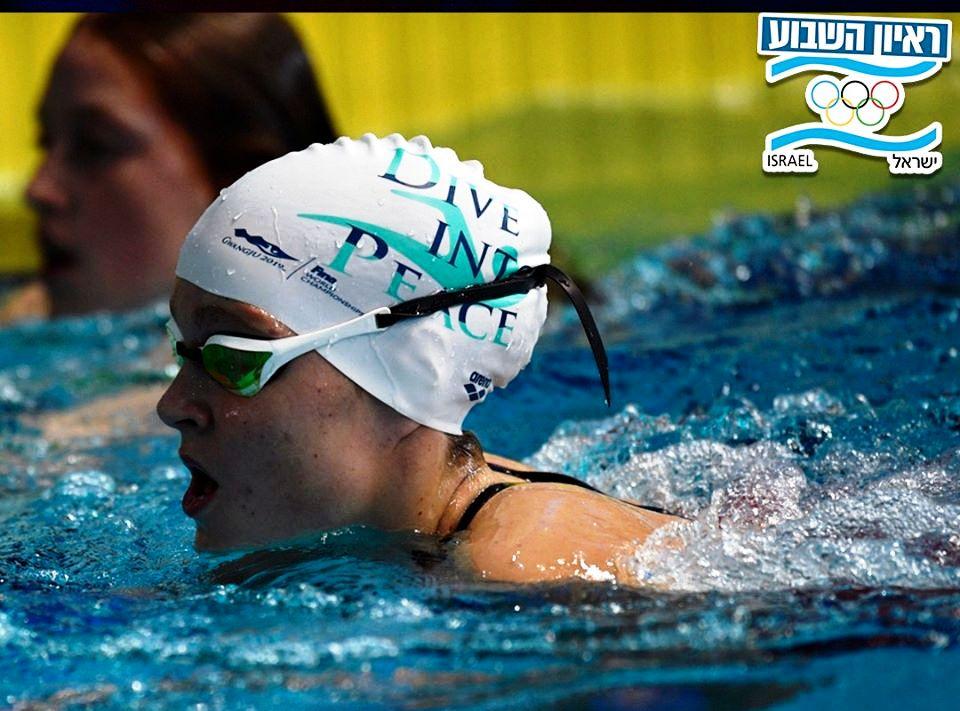 אנסטסיה גורבנקו - שחייה