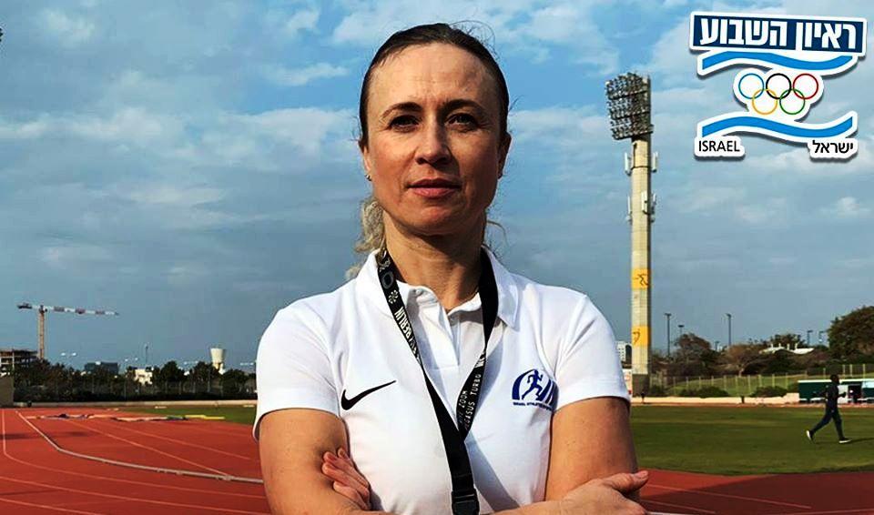 אירנה ויסמן