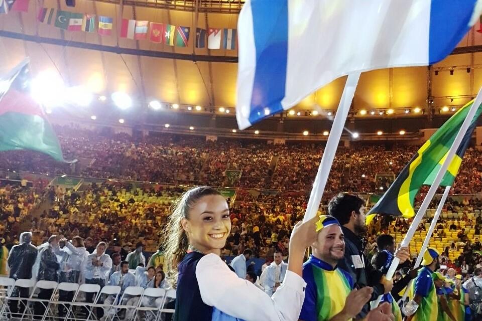 אלונה קושבצקי - בטקס בריו 2016