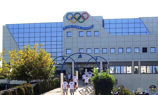 בניין משרדי הוועד האולימפי