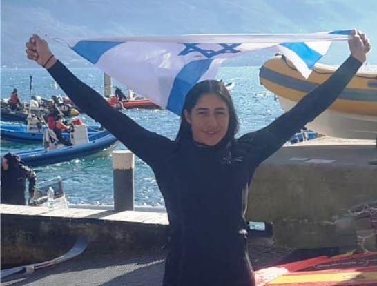 נוי דריהן עם דגל ישראל